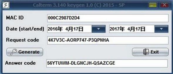 Cummins Calterm III  3.14 +  keygen 3.14-3.16 83323_1025