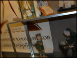 Время кукол № 6 Международная выставка авторских кукол и мишек Тедди в Санкт-Петербурге BW0P1050833yV8.th