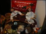 Время кукол № 6 Международная выставка авторских кукол и мишек Тедди в Санкт-Петербурге IdtP1050846iyF.th