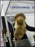 Время кукол № 6 Международная выставка авторских кукол и мишек Тедди в Санкт-Петербурге 001P1050515xUQ.th