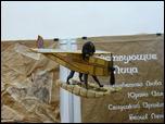 Время кукол № 6 Международная выставка авторских кукол и мишек Тедди в Санкт-Петербурге PL9P10506067SV.th