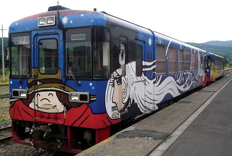 SOTW #1 Дискусии Deco_train_7