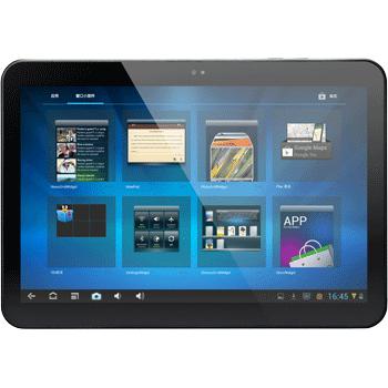 Tsintech i30 RileyROM1.1.1 201303110153146886