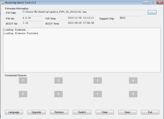 Firmware Update Instruction for Rockchip RK2928, RK2918, RK3066 , RK3066  Based Tablet PC 20121220031845_39333