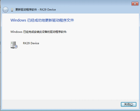 Firmware Update Instruction for Rockchip RK2928, RK2918, RK3066 , RK3066  Based Tablet PC 20121220032347_89387
