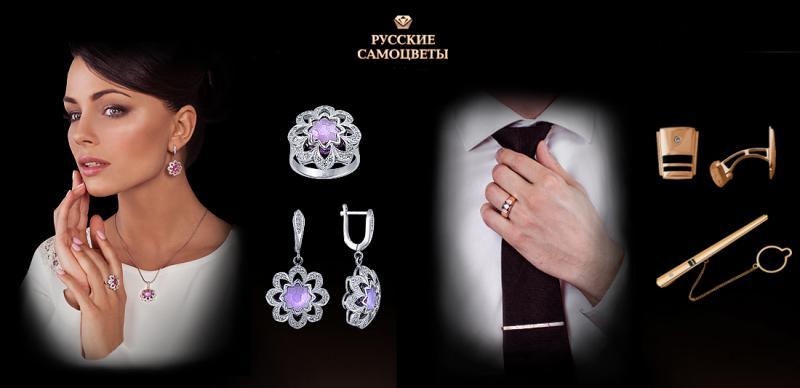 Стильные ювелирные украшения 1_post-79745-0-55383500-1506866783_thumb