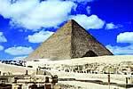 Egipat 5c