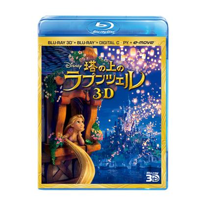 [BD + DVD]  Raiponce (1er Avril 2011) - Page 15 Enrolados_Japao