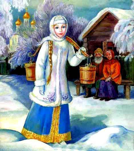 Виктория Синицина - Никита Кацалапов - 4 - Страница 50 Img_5
