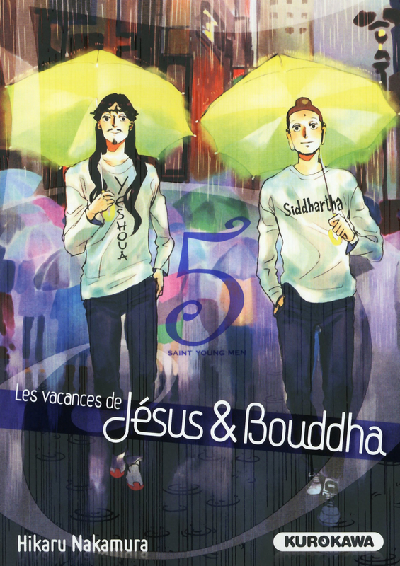 [MANGA] Les vacances de Jésus et Bouddha (Sei Oniisan) Album-cover-large-19415