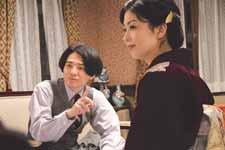 Nakajima Kyoko Nakajima-maison-20-p