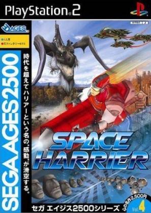 Sega - Sega 3D AGES - Tópico em Construção Segaages2500vol4spaceharrier