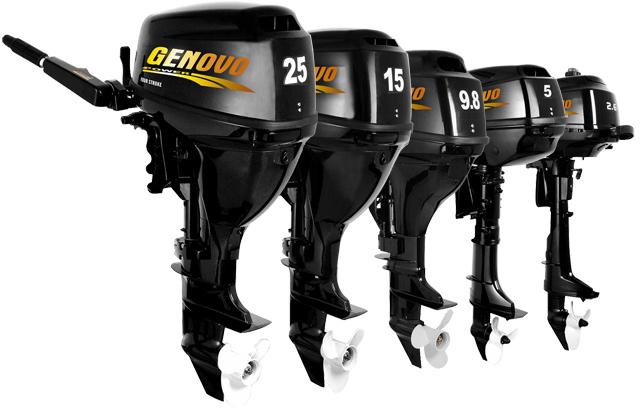 GENOVO -  Ако имате нужда от двигател за вашата лодка GENOVO-4STR