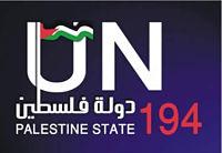 Gaza : la responsabilité directe de la France et de l'Union Européenne - Page 2 Palestine_opt