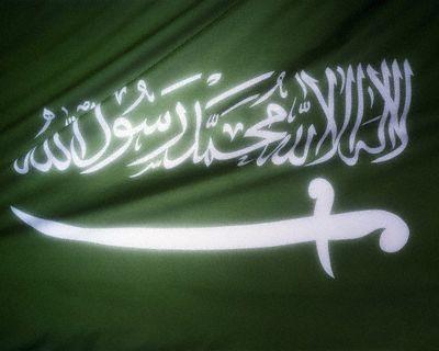 JESUS MOHAMET  et la violence. - Page 5 Saudi_flag