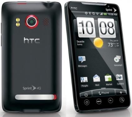 Futurs HTC, bientôt dans nos poches??? Htc-ace