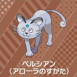 [Nintendo] L'univers Pokémon - Page 39 Persian-Forma-di-Alola