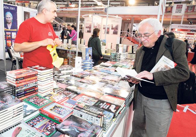 """""""Knjige u ruke"""" Sajam-knjiga"""