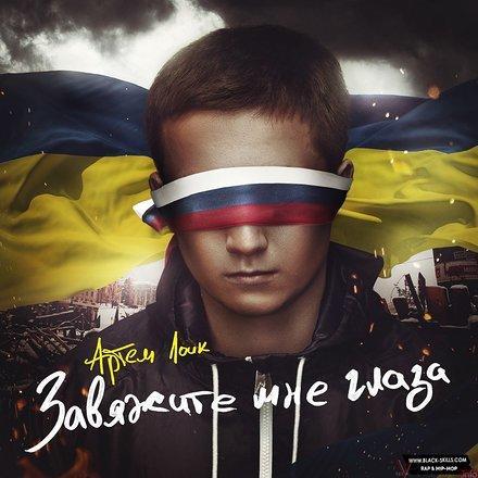 Зачем украинская власть скрывает причины крушения боинга? 660x440_85_site214_11_20140414105822_zavyazhite-mne-glaza