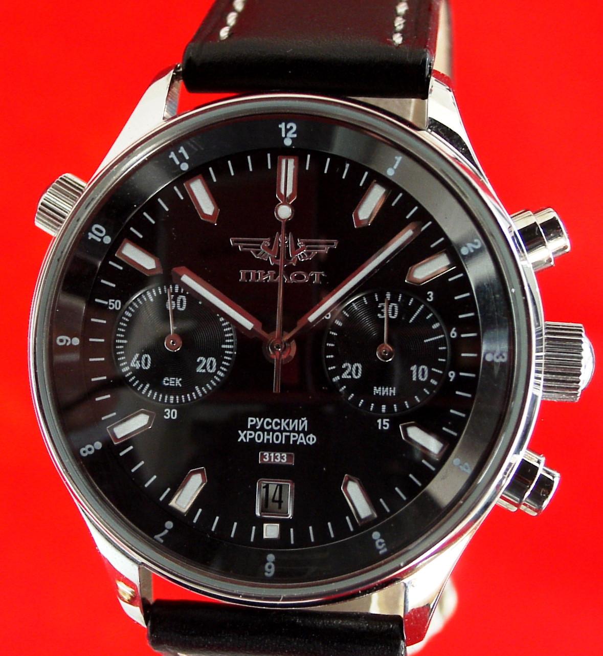 Aide choix d'une montre Aviator 2909