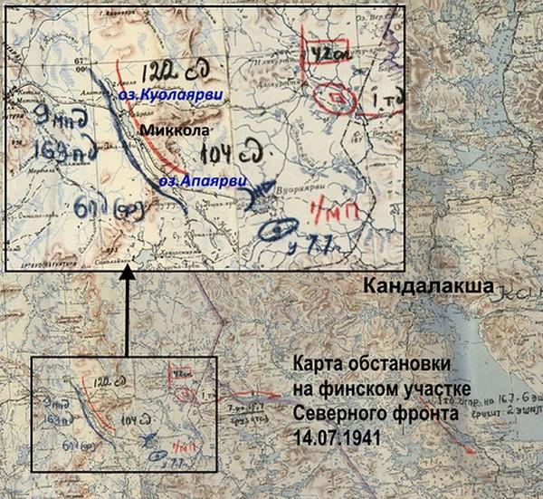 Le Somua S-35 - Page 2 1486312389