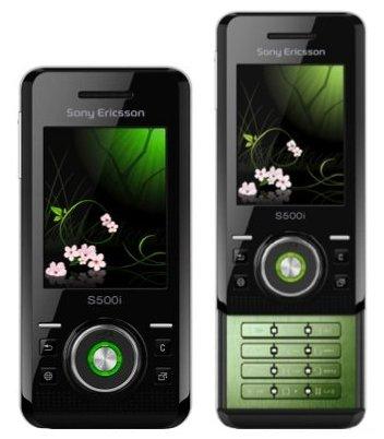 Ποιο κινητό έχετε; - Σελίδα 6 Sony-ericsson-s500