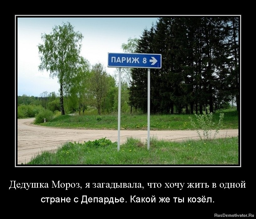 Фото приколы - Страница 26 1360095226_1359983130-dedushka-moroz-ya-zagadyvala-chto-xochu-zhit-v-odnoj