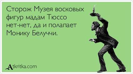 Мысли в картинках - Страница 5 1360177684_atkritka_1354610223_353
