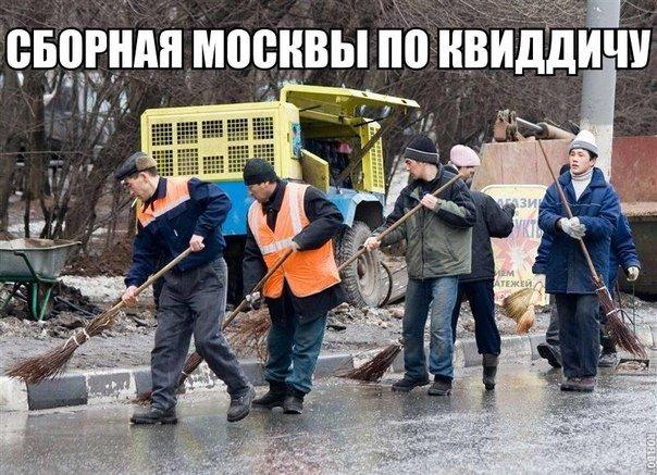 Фото приколы - Страница 26 1362070066_trashak34