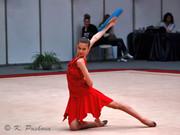 Championnat national Bulgare Pq1D_h7J