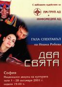 Orisia : le mystère des Balkans Pq1_T4K9