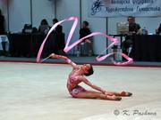 Championnat national Bulgare AV13Mf2J