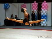 Championnat national Bulgare AV13PR1J