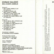 Tekstualne Diskografije - Page 2 AV1JV7CA