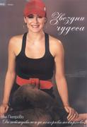Maria Petrova - Page 4 AV2bdH0S