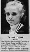 Oksana Kostina : souvenir - Page 3 AVqCwmi