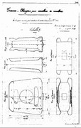 Clip Bertier + cartouches 8mm Lebel Gx1Ows5S