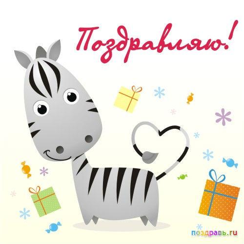 С Днем Рождения, ИННА  ВЛАДИЛЕНОВНА! Otkritka-18
