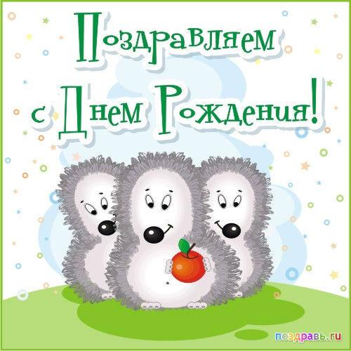 ДЕНЬ РОЖДЕНИЯ ФОРУМА! Otkritka-2