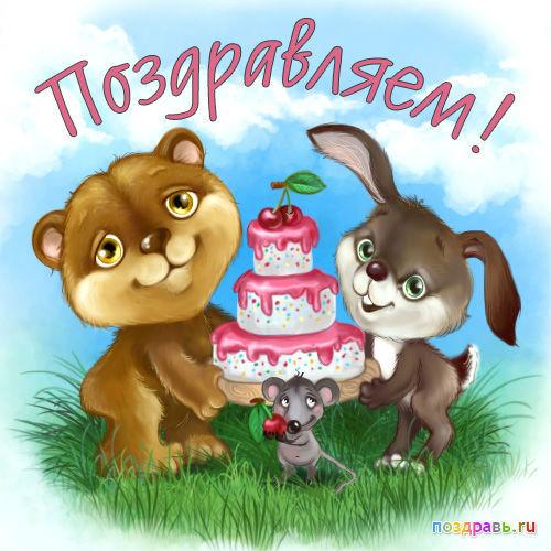 Санита!!!С Днем рождения!!! Otkritka-4