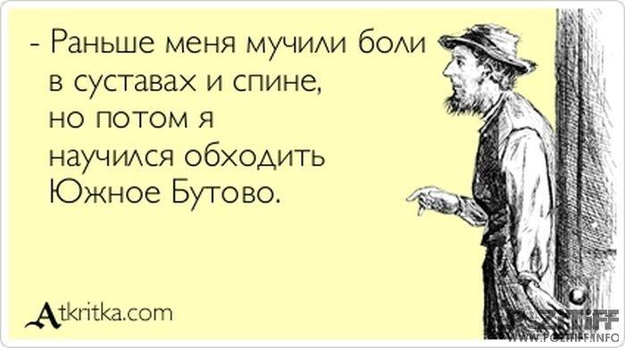 Разное____ 1387400279_atkritka_11