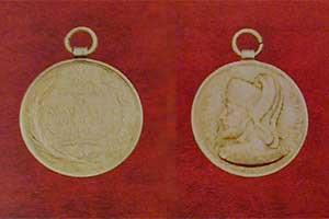 Njegos B_medalja