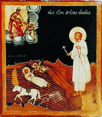 святые мученики за Христа - дети I400