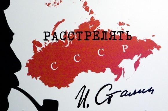 Протоиерей Александр Салтыков о «православном» сталинизме 0_2ab88_4c889e23_XL-580x383