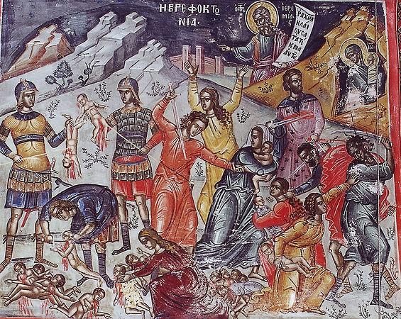 святые мученики за Христа - дети P185pb4u4615n614oq1d7g1medcs75