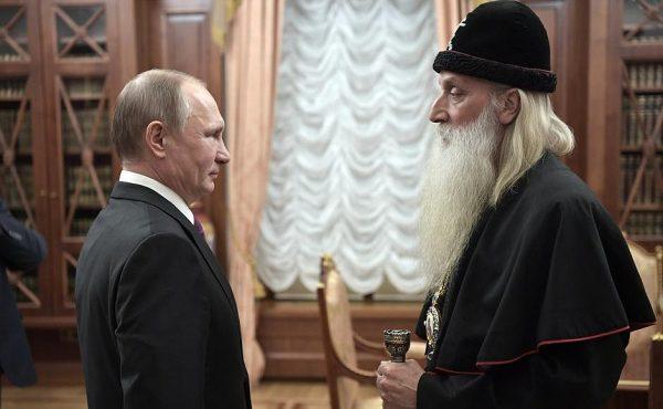 Православная Церковь - новости - Страница 5 1-93-600x370