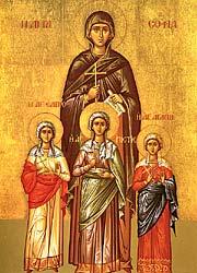 святые мученики за Христа - дети 32370.p