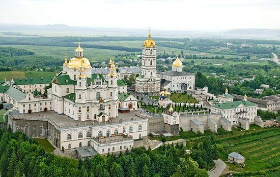 Всеправославный Собор - Страница 12 238780.p