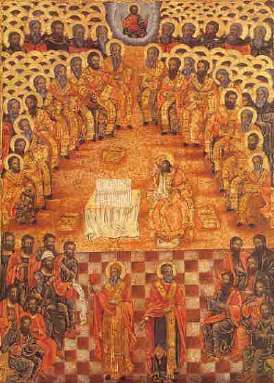 Расшифровка Нострадамуса, Библии и многое другое - Страница 2 Sv_otci_I_sabor_bg_icon