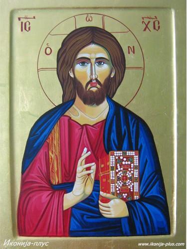 Pravoslavne ikone Isus_Hristos001